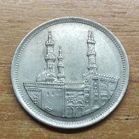 Египет 20 пиастров 1992 _РАСПРОДАЖА КОЛЛЕКЦИИ
