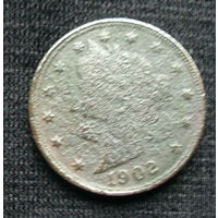 5 центов 1902 года
