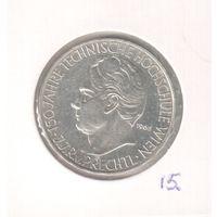 Серебро. 25 шиллингов 1965 года Австрии 150 лет Венскому Техническому лицею в холдере 26