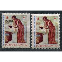 Неделя Красного креста. Югославия. 1958. Полная серия 2 марки. Чистые