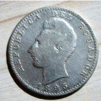 Эквадор 2 DECIMOS (Dos) 1895 г. Ag