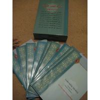 Книги по Исламу