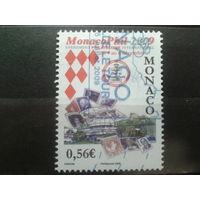 Монако 2009 фил. выставка в Монако Михель-1,2 евро гаш