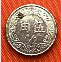 111-30 Тайвань, 1/2 доллара 1988 г.