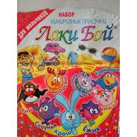 Упаковка Кукурузные палочки для мальчиков Лаки Бой 2012 года.