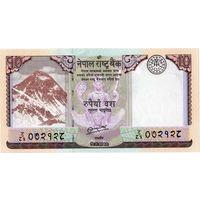 Непал, 10 рупий обр. 2012 г., UNC