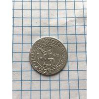 3 гроша 1563г.