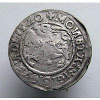 Литовский полугрош 1520 года , редкий III , H75 I в Lithuanian Coins 1495-1536