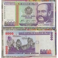 Распродажа коллекции. Перу. 5 000 солей 1988 года (P-137 - 1985-1991 Issues)