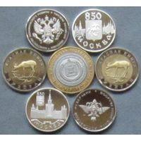 7 штук Чеченская Джейран Министерства 850 лет Москве