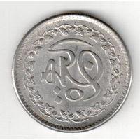 Пакистан 1 рупия 1981 1400 лет Хиджра