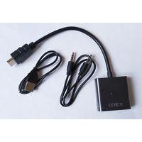 Переходник HDMI - VGA + audio + доп. питание
