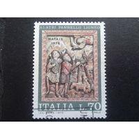 Италия 1975 Рождество