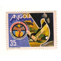 Ангола. Конференция стран неприсоединения. 1 марка. Чистая