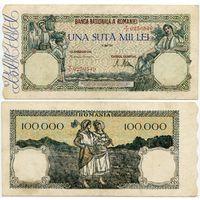 Румыния. 100 000 лей (образца 28.05.1946 года, P58, подпись 2)