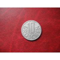 10 грошей 1955 год Австрия