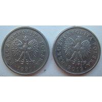 Польша 50 грошей 1991, 2013 гг. Цена за 1 шт.