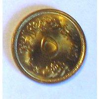 5 пиастров 2004 Египет