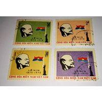 Вьетнам, Южный Вьетнам, Ленин, юбилей, распродажа, история, скидка