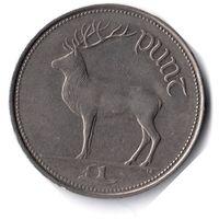 Ирландия. 1 фунт. 1990 г.