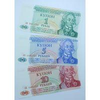 Приднестровье, сборный лот-3 шт: 1,5,10 купонов 1994 год,  UNC