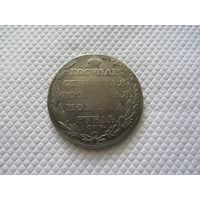 1 рубль 1804 г. С.П.Б. ( Ф.Г. )