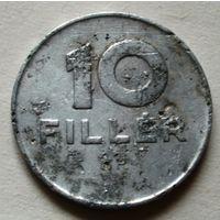 10 филлеров 1981 Венгрия