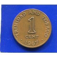 Тринидад и Тобаго 1 цент 1967