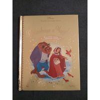Книга Красавица и чудовище Золотая коллекция Дисней