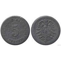 YS: Германия, Рейх, 5 пфеннигов 1876C, KM# 3