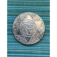 Марокко 5 дирхамов 1881 г., редкость