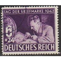 1942 - Рейх - День марки Mi.811 _3,80 EU