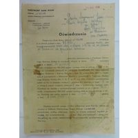 "Документ ""Oswiadczenie"" 1938г. Размер 20.5-29 см."