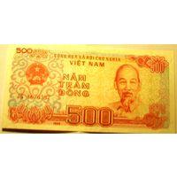 500 донл 1988 Вьетнам ПРЕСС