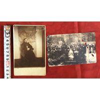 Фото священников 1932 год