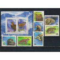 Киргизия 1995 Фауна Полная Бл 7 #54-60,61**