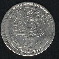 5 пиастр 1917 г. Египет (Британский протекторат). Серебро.