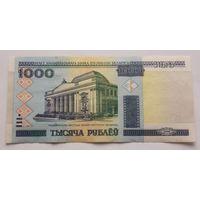 Республика Беларусь 1000 рублей образец 2000