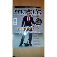 "Журнал ""mobile digital magazin"" июнь 2010"