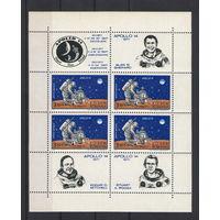 Румыния пилотируемый космический корабль Аполлон-14 космос Луна американские астронавты 1971 год чистый блок
