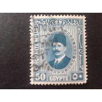 Египет 1927 король Фуад