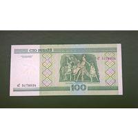 100 рублей  серия сГ UNC.