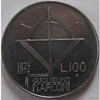 Италия 100 лир 1974 100 лет со дня рождения Г. Маркони в холдере