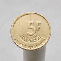 Бельгия 5 франков 1986 (Французская легенда)