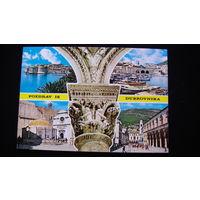 Почтовая карточка  подписанная (DUBROVNIK).   распродажа