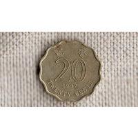 Гонконг 20 центов 1997/флора/(NS)