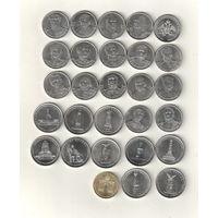 Набор 28 монет 2012 Отечественная война 1812