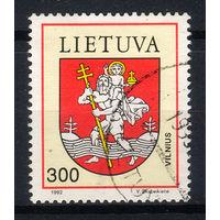 1992 Литва. Герб Вильнюса