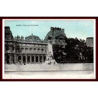PARIS ~ Площадь Каррузель ~ Старинная открытка ~