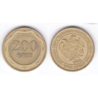 Армения 200 драм 2003
